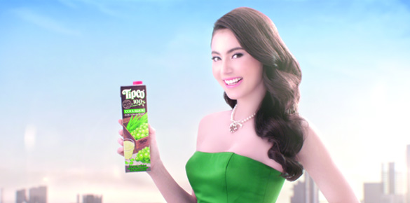 Tipco Plus Collagen