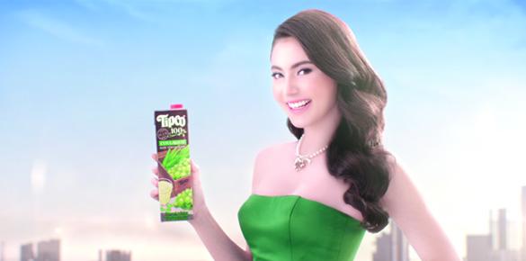 Tipco Plus Collagen