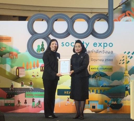 กลุ่มธุรกิจอาหารทิปโก้ร่วมเปิดงาน Good Society Expo พร้อมรับมอบเกียรติบัตร