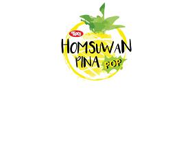 Homsuwan Pina POP