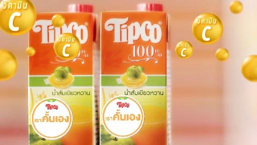 น้ำส้มทิปโก้แท้คั้นสดๆ