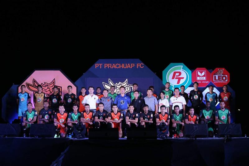ทิปโก้ร่วมสนับสนุนสโมสรฟุตบอลประจวบเอฟซี
