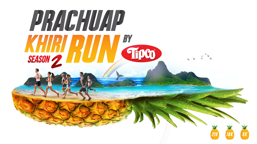 Prachuap Khiri Run by Tipco Season 2