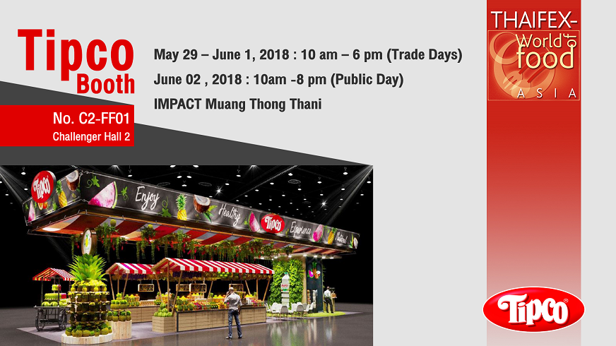งาน THAIFEX-World of Food Asia 2018