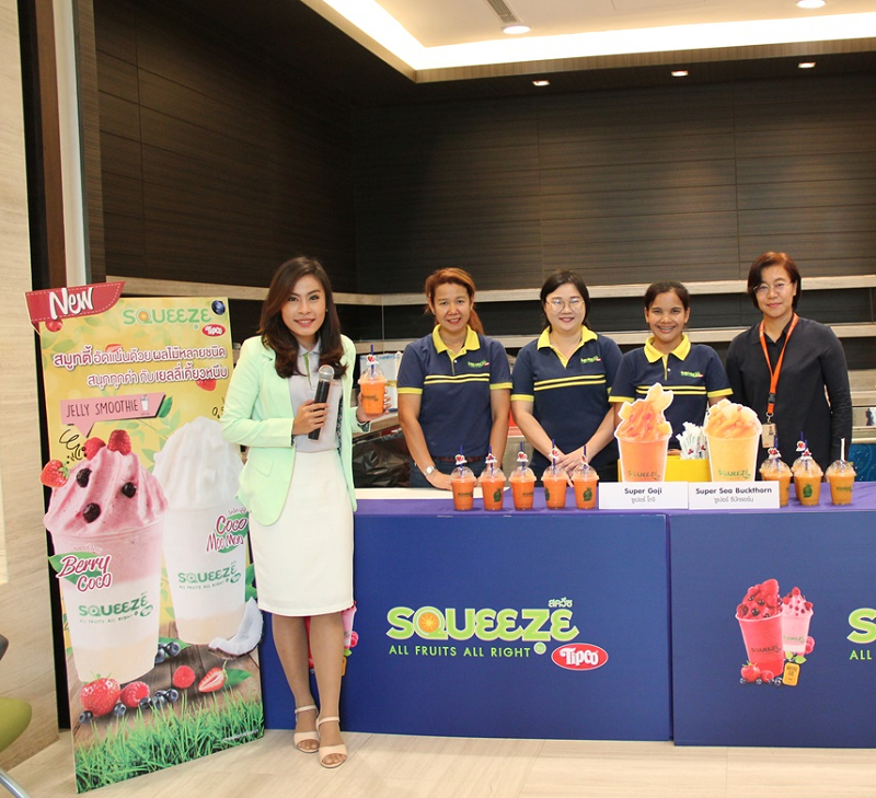 Tipco Squeeze สนับสนุนสมูทตี้ SQUEEZE ที่งาน Money Talk ณ ตลาดหลักทรัพย์แห่งประเทศไทย