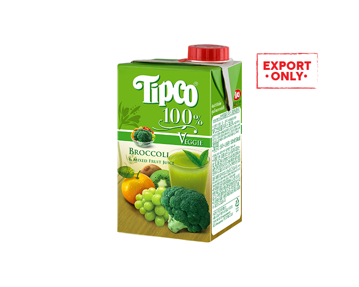 Broccoli Juice [Export Only]