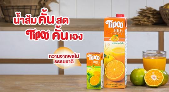 น้ำส้มคั้นสด ทิปโก้คั้นเอง