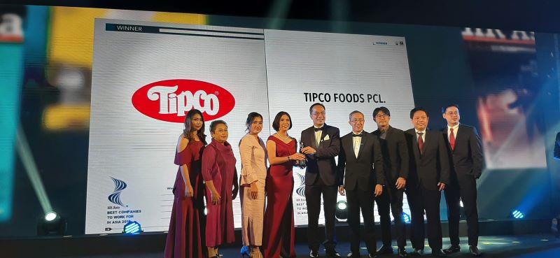 บริษัท ทิปโก้ฟูดส์ จำกัด (มหาชน) รับรางวัล HR Asia Best Companies to Work for in Asia Awards 2019 (Thailand Edition)