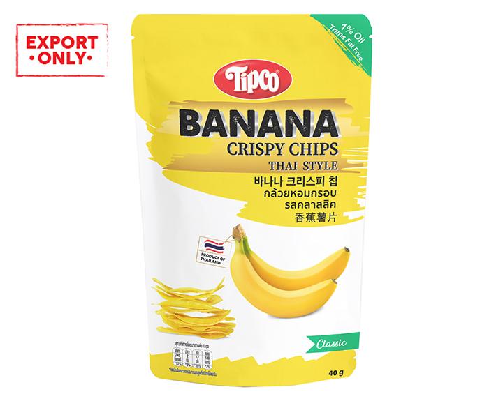 กล้วยหอมกรอบ รสคลาสสิค