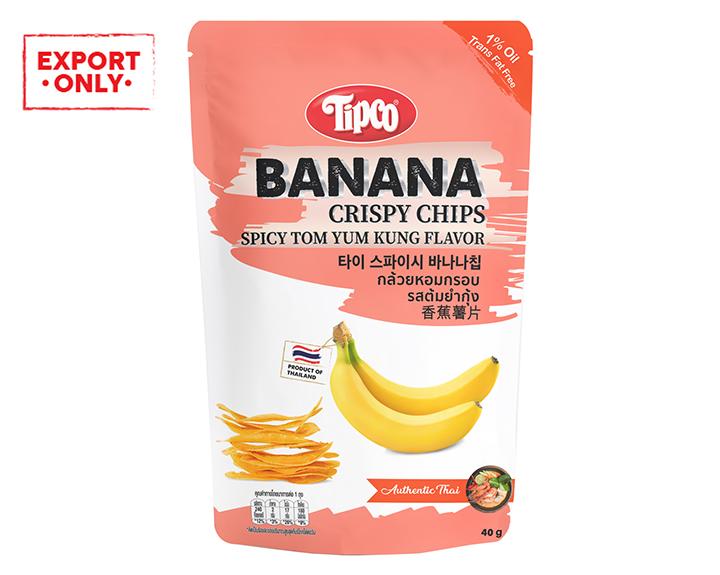 กล้วยหอมกรอบ รสต้มยำกุ้ง