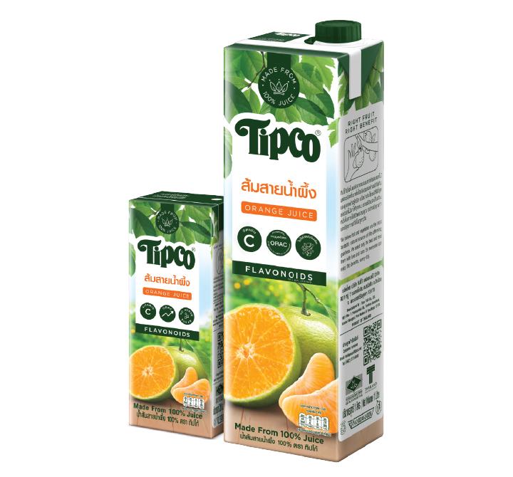 น้ำส้มสายน้ำผึ้ง 100%