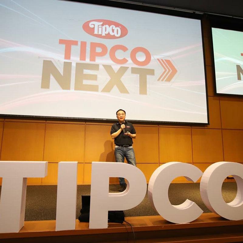 ทิปโก้ฟูดส์ พร้อมขับเคลื่อนองค์กรด้วยนวัตกรรม และ ดิจิทัล